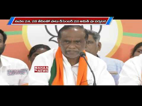 PM Modi & Amit Shah Telangana Election Schedule Fix | BackDoorPolitics