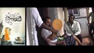 Amen - AMEN The Film - Fahad Fazil | Malayalam Movies |
