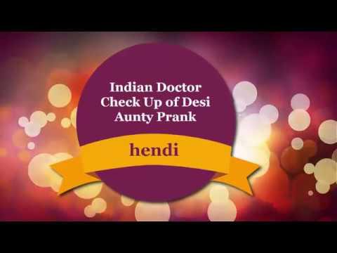 Indian Doctor Check Up of Desi Aunty Prank | डॉक्टर गुरु का खोल के चेक-अप thumbnail