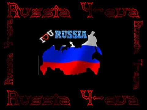 Russian Techno Скачать