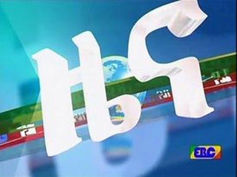 Ethiopian News - EBC TV April 7, 2017