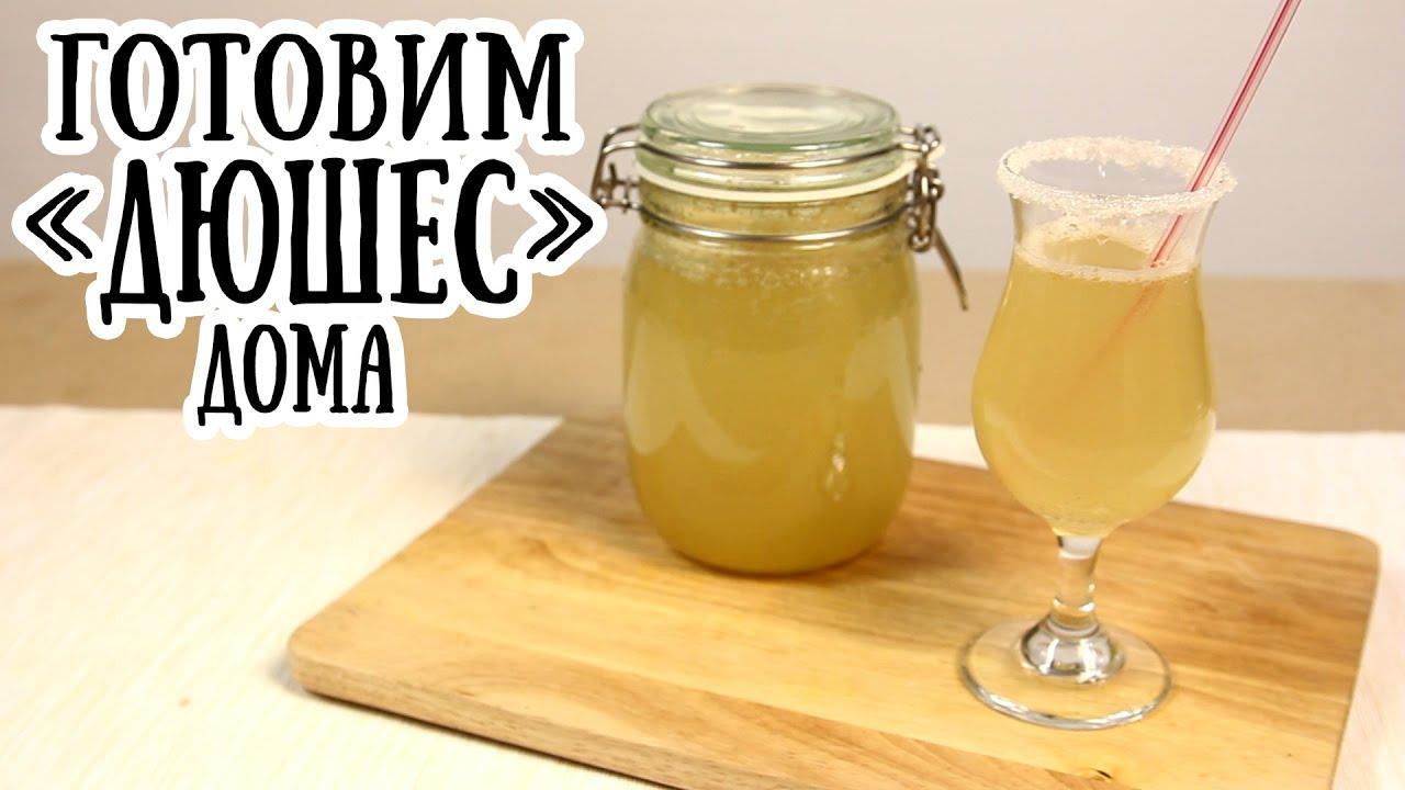 Газированный лимонад в домашних условиях рецепт