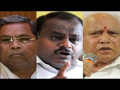 Karnataka elections results 2018 to be out today