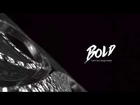 Bold - Torgon Medremj (Lyrics)
