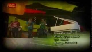 Sulaga - Sulanga Sinhala Teledrama Theme Song - Diurala Pawasanna By CentigradZ 01.04.2015