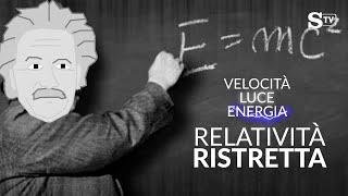 La teoria della relatività di Einstein spiegata in 2 minuti