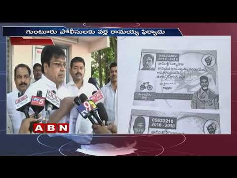 Fake TDP Membership ID Card Issue | Police questioning YSRCP leader Jogi Ramesh in Guntur