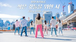 "[KPOP IN PUBLIC CHALLENGE] BTS (방탄소년단) ""Boy With Luv (작은 것들을 위한 시) feat. Halsey"" by MONOCHROME"