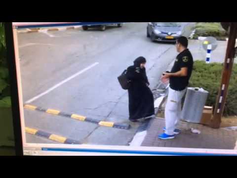 Arab terrorist tries stabbing Israeli
