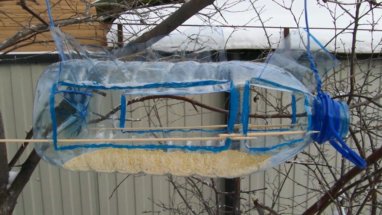 Кормушка для птиц своими руками из пластиковой бутылки 5
