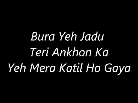 Atif Aslam's Gulabi Ankhein ( Unplugged Cover )'s Lyrics