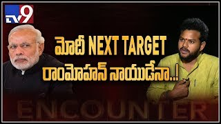 PM Modi targets TDP MP Ram Mohan Naidu over No Confidence Motion? - Watch in Encounter!