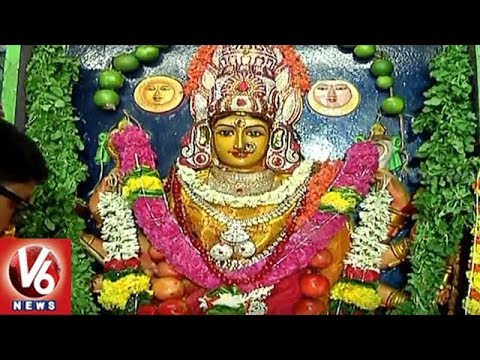3rd Day Of Shakanbari Devi Utsavalu At Vijayawada Durgamma Temple | V6 News