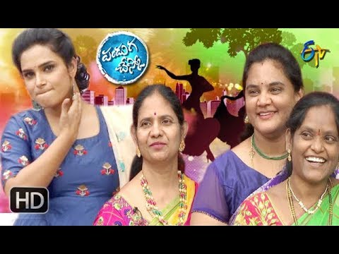 Panduga Chesko | 26th September 2018 | Full Episode | ETV Telugu