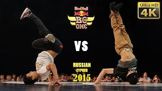 Red Bull BC One Russian Cypher 2015, Moscow - 1/8 battle 1 - 4K LX100