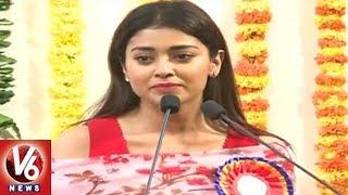 Shriya Saran Speech At Basavatarakam Cancer Hospital 18th Anniversary Celebrations  - netivaarthalu.com