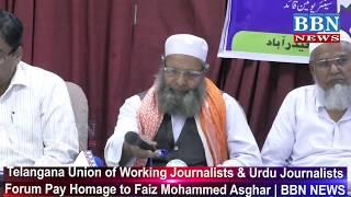Telangana Union of Working Journalists & Urdu Journalists Forum Pay Homage to Faiz Md. Asghar