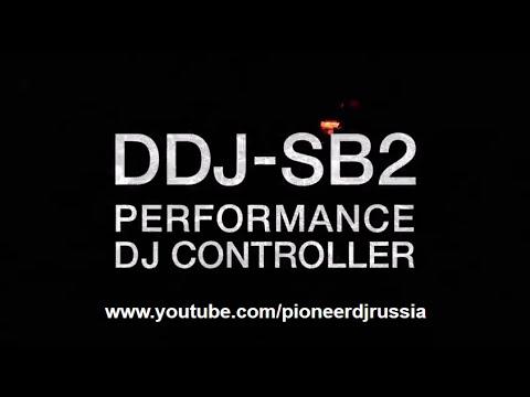 Pioneer DDJ-SB2 - оптимальный DJ контроллер для начинающих