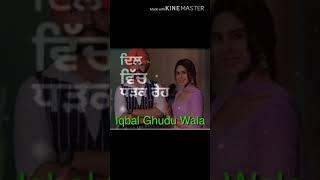 Wang song Ammy virk Sonam bajwa (whatts upp status video) 2019