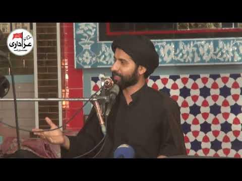 Allama Arif Hussain Kazmi | Majlis 21 Ramzan 2018 | Shahadat Imam Ali A.S |