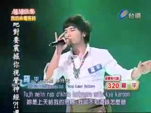 Bollywood mania in china | chinease singing Tujhme rab dikhta...