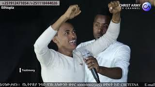Prophet Eyu Chufa TEstimony - AmlekoTube.com