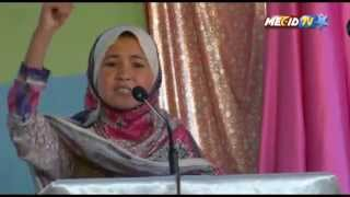 Grand Bilingual Declamation Competition By HDS 2
