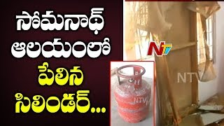 Gas Cylinder Blast at Vanasthalipuram, Somnath Temple | Woman Lost Life | Hyderabad | NTV