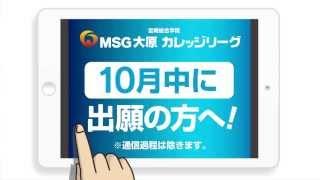 TVCM好評放映中!