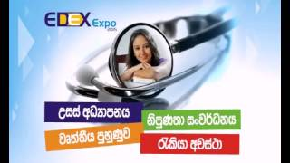 EDEX Expo 2015 TVC - Sinhala