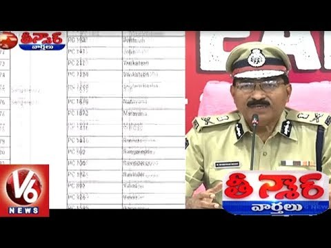 DGP Releases List Of Allegedly Corrupt Policemen, Suryapet Police Tops In Corruption | Teenmaar News