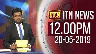 ITN News 2019-05-20 | 12.00 PM