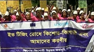 UNICEF supports efforts to end sexual harassment of girls and women in Bangladesh