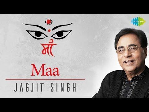 Navratri Special   Maa   Hindi Devotional Song   Audio Juke Box   Jagjit Singh video