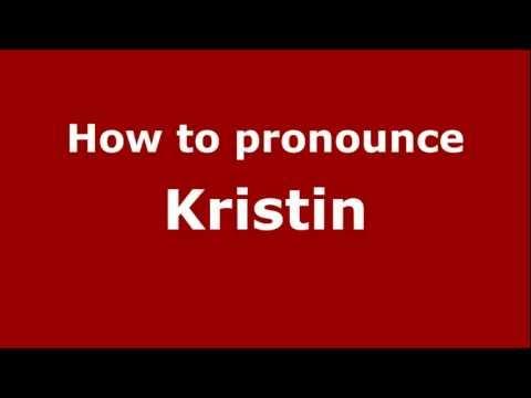 Christine or Kristine でもめる!EE と IH の発音の違いについて。