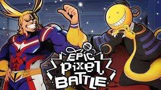 All Might Vs Koro Sensei - EPIC PIXEL BATTLE [EPB SAISON 3]