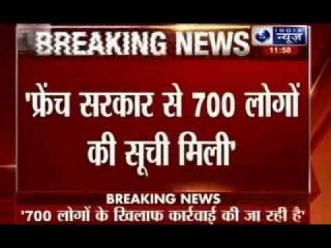 Arun Jaitley: Got the list of 700 people from French government having black money