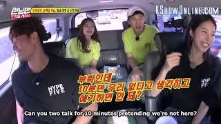 Kim Jong Kook found a new Yoon Eun Hye!