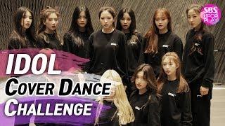 [IDOL COVER DANCE CHALLENGE] 이달의소녀 '아이돌 커버 댄스 챌린지'  / GOT7 'ECLIPSE'
