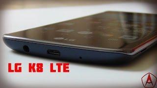 LG K8 LTE. Обзор / от Арстайл /