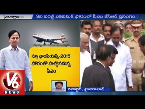 CM KCR China Tour Schedule   Attends to World Economic Forum   V6 News (07-09-2015)