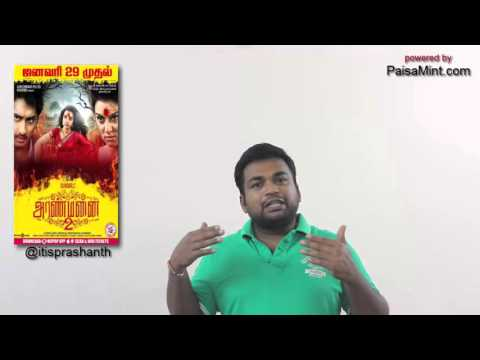 Aranmanai 2 Review by Prashanth