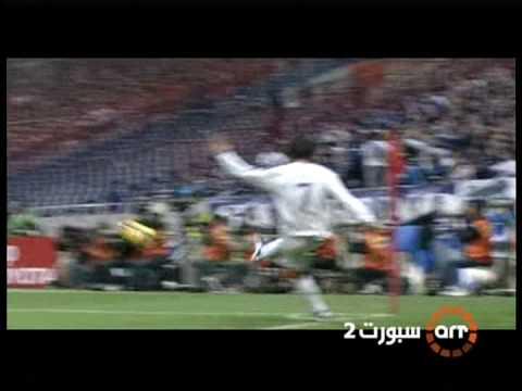 AFC Champions League Final 2008.