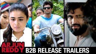 Arjun Reddy Back 2 Back Release Trailers | Vijay Deverakonda | Shalini | Telugu Filmnagar