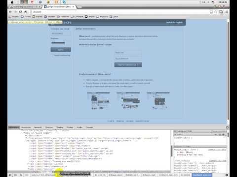 Facebook,Youtube,Page Hack 3u1 Free UPDATE. Как поменять в IP Board которо
