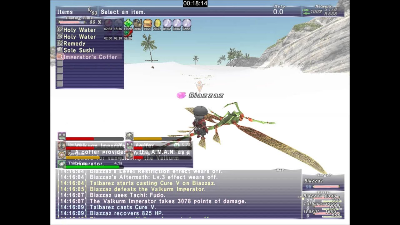 ffxi how to change unity
