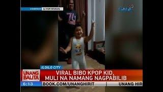 UB: Viral bibo kpop kid, muli na namang nagpabilib