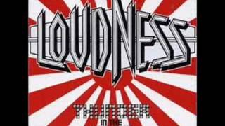 Watch Loudness So Lonely video