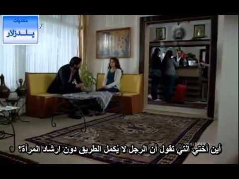 مسلسل حياة التركي - الحلقة 4 - منتديات يلدزلار