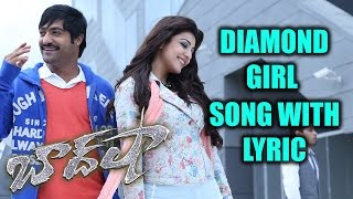 Diamond Girl Song With Lyrics - Baadshah Movie Songs - Jr Ntr, Kajal Agarwal
